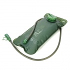 AOTU A1 Outdoor Sports Water Bladder Bag with Straw - Army Green (2L)