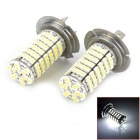 D12120408X H7 6W 6000K 600lm 120-SMD 1210 LED White Light Fog Lamps - (2 PCS / 12V)