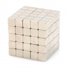 NH-125B DIY 4mm Square Neodymium Magnets - Silver (125 PCS)