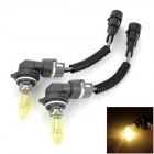 PEGASUS 9006 100W 3350K 250lm Warm White Car Halogen Lamps (DC 12V / 2PCS)