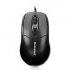 Motospeed F-373 Stylish USB 1000DPI Optical Mouse - Black