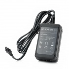 AC Powered Power Adapter for Sony AC-L20 / AC-L25 / AC-L200 - Black (100~240V)