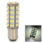 1157-68SMD-3528 6.8W 400lm 7000~8000K 7-LED White Light Car Brake Indicator Lamp (12~15V)