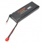 GE POWER 7.4V 30C 5000mAh Li-ion Battery Pack for R/C Helicopter