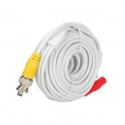 BNC + DC Male to BNC + DC Female Extension Cable - White (10m)