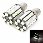 SENCART 1157 5.5W 6500~7000K 442~468lm 26-5050 SMD LED White Light Reversing Lamp (12~16V / 2 PCS)