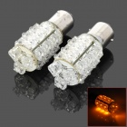 D12121209X 1157 2W 585nm 126lm 18-LED Yellow Eagle-Eye Brake Lamps (2 PCS / 12V)