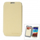 Stylish Protective PU Leather Case for Samsung Galaxy Note II N7100 - Beige