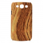 Wood Grain Protective Back Case for Samsung Galaxy S3 i9300 - Yellow