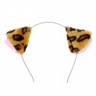 Cute Plush Leopard Grain Ears Pattern Headband