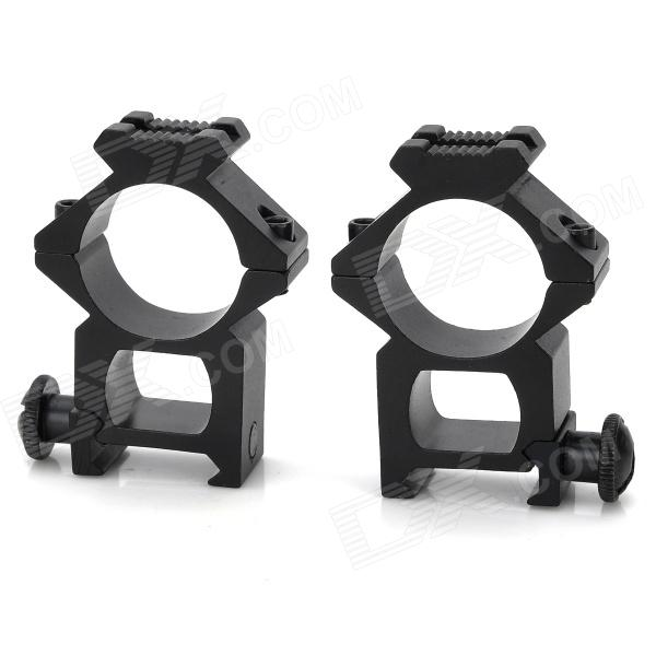 Aluminum Alloy 20mm Gun Mount with Hex Wrench - Black (2 PCS)
