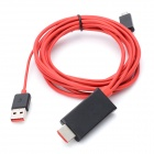 CY MH-025 USB MHL to HDMI Adapter Data Cable for Samsung Galaxy i9200 + More - Red (200cm)