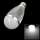 E26 9W 810lm 6500K White 18-SMD 5730 LED Light Bulb - Silver + White (85~265V)