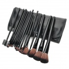 MEGAGA 324-1# Professional 15-in-1 Cosmetic Makeup Brush Set w/ PU Case - Black