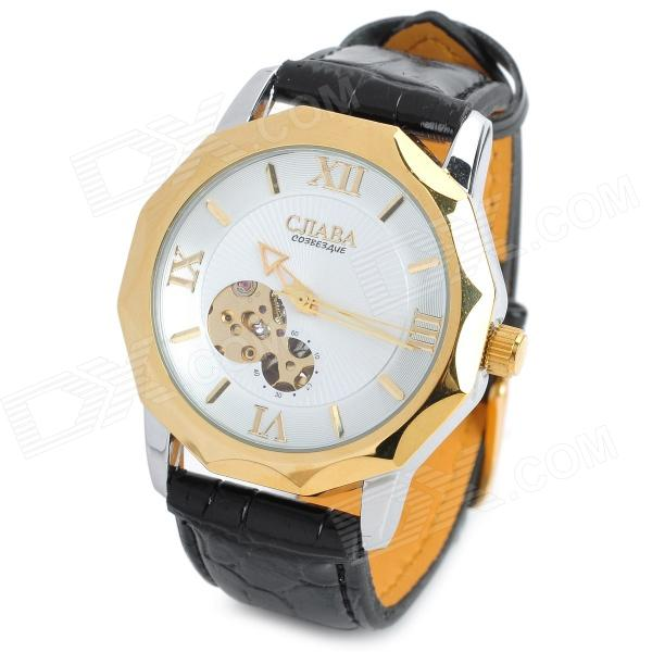CJIABA GK8001-W PU Leather Band Analog Skeleton Mechanical Wrist Watch for Men - Black + White cjiaba gk8001 w pu leather band analog skeleton mechanical wrist watch for men black white