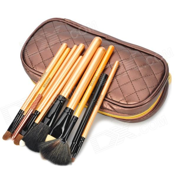 MEGAGA 272-2# Professional 10-in-1 Cosmetic Makeup Brush Set w/ PU Case - Coffee