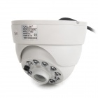LT1065 CMOS 0.3 MP Security Surveillance Video Camera w/ Night Vision / 10 IR LED - White (DC 12V)