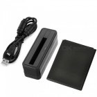 2300mAh Battery + Charging Dock for Samsung Galaxy S3 i9300 - Black