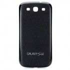 Lichee Pattern Replacement PU Leather Battery Back Case for Samsung Galaxy S3 i9300 - Black