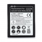 3.7V 1900mAh Rechargeable Li-ion Battery for Samsung Galaxy SIII Mini i8190 - Black
