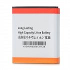 Replacement 3500mAh Battery + Protective Back Cover for Samsung Galaxy S3 Mini - Black