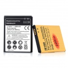 Replacement 1800mAh + 2450mAh Batteries for Samsung Galaxy S2/I9100 - Black + Golden (2 PCS)