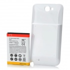 Replacement 3.7V 7600mAh Extended Battery w/ Battery Cover for Samsung Galaxy Note II N7100 - White
