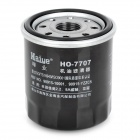 HO-7707 Car Iron Oil Filter for Carmy 2.2 / Carolina / 8A Vios / XENIA - Black