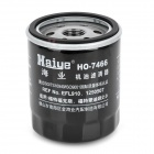 HO-7466 Car Iron Oil Filter for Focus / Mondeo / Volvo xc60 - Black