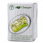 Portable Universal USB Battery Charger w/ Keychain for Cell Phone / Digital Camera - Green