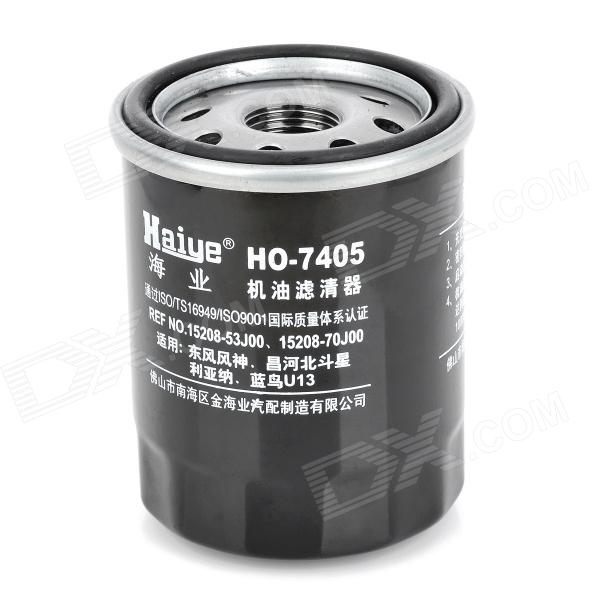 HO-7405 Car Oil Filter for Nissan / Bluebird + More - Black ac2010 02 1 4pt smc manual drain type compressing air filter pneumatic gas source processor two joint oil water separator
