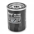 HO-7405 Car Oil Filter for Nissan / Bluebird + More - Black