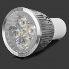 L20121211-5 GU10 5W 3500K 450lm 5-LED Warm White Spotlight (85~265V)