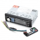 CA720 2.7'' LCD Screen Single Din Auto Car Audio Stereo Player w/ FM / AUX / USB / SD - Black + Grey