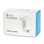 Universal AC Power Charging Adapter Charger w/ USB Output for Iphone / Cell Phone - White (US Plug)