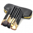 MEGAGA Professional 12-in-1 Wool Cosmetic Brushes Set - Black + Golden