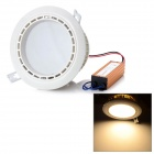 15W 1500lm 3500K Warm White LED Ceiling Light Lamp - Silver + White (85~265V)