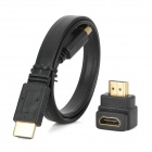 HDMI V1.4 Male to Male Flat Connection Cable + HDMI Male to Female Converter Adapter - Black (50CM)