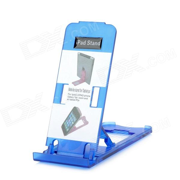 все цены на Portable 5-Angle Universal Stand Holder Support for Iphone / Ipad / Cell Phone - Blue онлайн