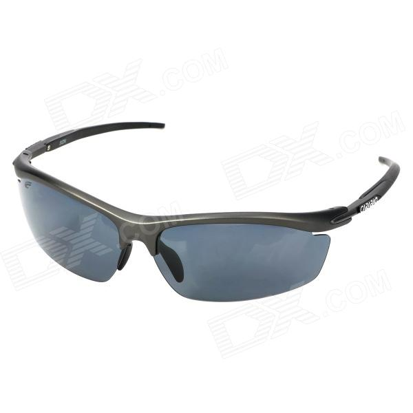 CARSHIRO 117-C2 UV Protective Riding Polarized Resin Lens Sunglasses for Men - Grey (Free Size)