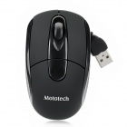 Mototech F-328A USB Wired 1000dpi Optical Mouse for Laptop - Black (70cm-Cable)