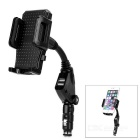 Dual-USB Car Charger + Cell Phone Holder for iPhone / Blackberry / HTC / Samsung / Nokia / Motorola