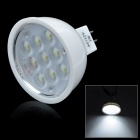 GU5.3 3W 170lm 5500K 9-MR16 LED Neutral White Light Bulb