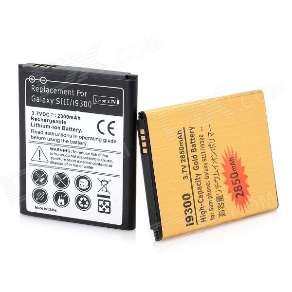 3.7V 2850mAh + 2500mAh Batteries Set for Samsung Galaxy SIII i9300 - Golden + Black (2 PCS) 3 7v 2500mah li ion battery for samsung galaxy ace s5830 white
