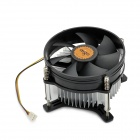 aigo M1 PVC + Aluminum 2500RPM CPU Cooler - Black (20cm-Cable)
