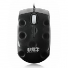 Extremely Good FCN-3205 800 / 1000dpi USB 2.0 Wired Optical Mouse w/ SD / TF Card Reader - Black