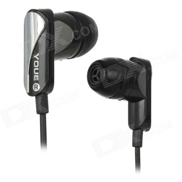 YOUE UE-2015 Stylish In-Ear Earphone for Iphone 3g / 4 / 4S / 5 - Black (3.5MM Plug)