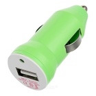 E8-CC Stylish Car Cigarette Powered Charging Adapter Charger w/ USB Output - Green