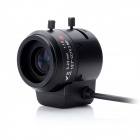 0622D.IR-CS 2.0MP Security IR Camera Lens - Black