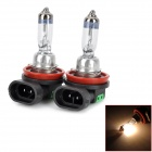 Philips H11 55W 4500K Warm White Car Halogen Lamps (Pair)